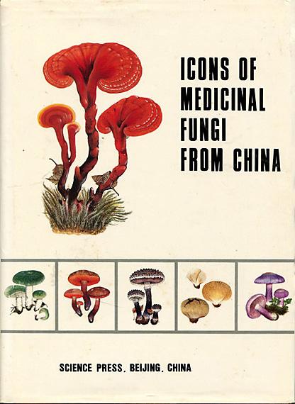 La copertina del libro: Funghi medicinali della Cina