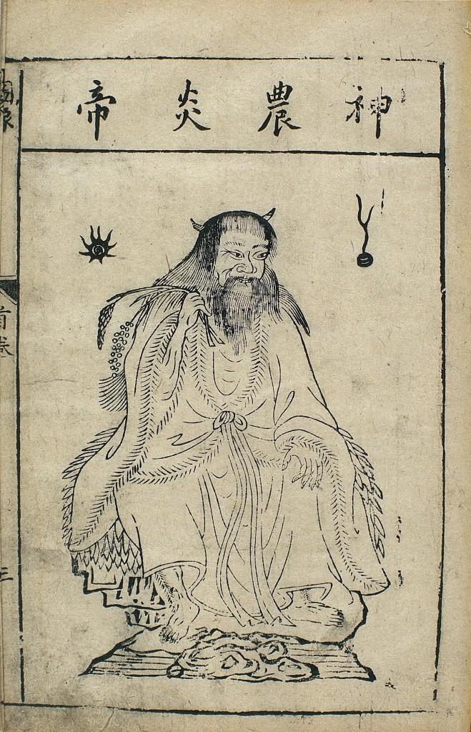 Shen Nong, secolo XXIX a.C. (wood cut)