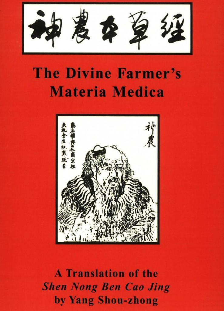 La traduzione della copertina del libro Shen Nong Ben Cao.